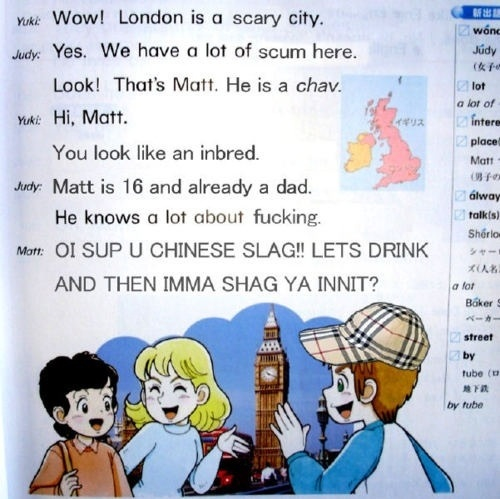 England as portrayed by a Japanese textbook