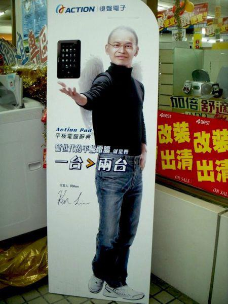 Ahh..China - They Even Counterfeit Steve Jobs!