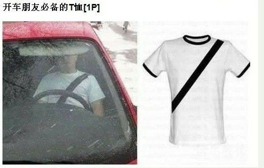 Shirt for those too lazy to wear seatbelts