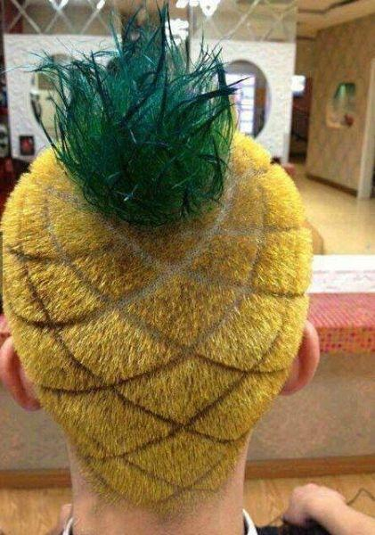My teachers always told me I could be anything, so I became a pineapple