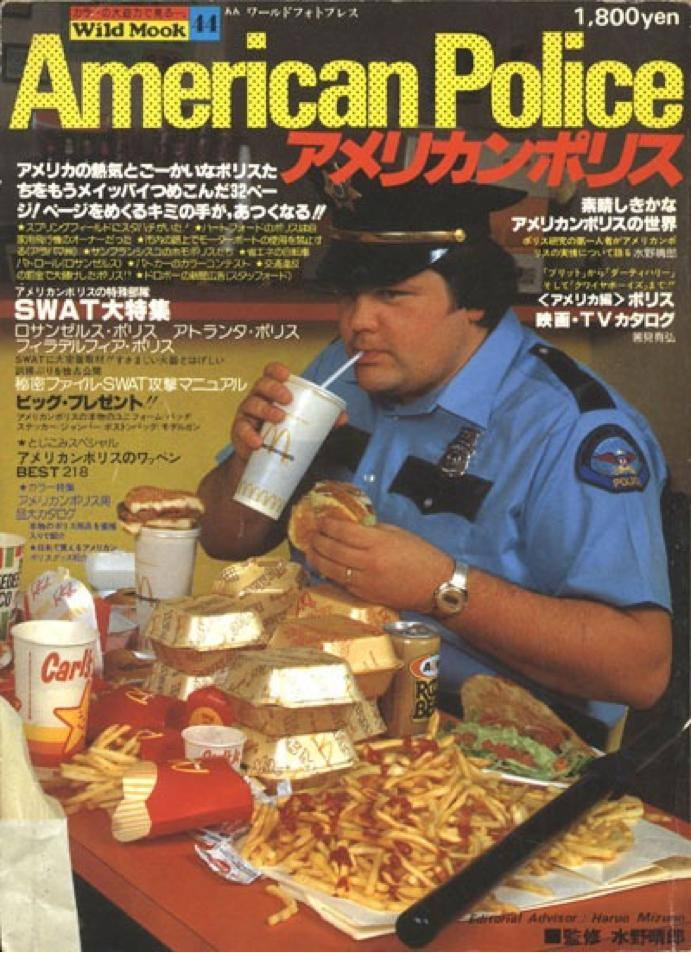 So according to Japan, this is what American cops do