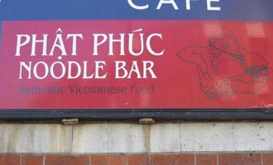A noodle bar in London